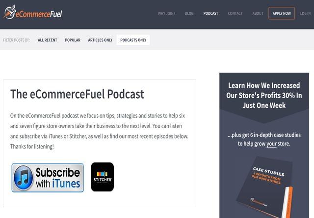ecommerce-fuel